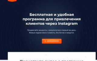 Сбор целевой аудитории и парсинг сообществ вконтакте