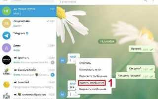 Как очистить (удалить) кэш в telegram на iphone, ipad, android, на компьютере windows или mac