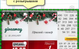 Работа ведение аккаунта инстаграм в россии — 91 вакансии