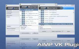 Обзор программ для скачивания музыки с вконтакте