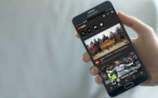 Использование youtube без рекламы на android