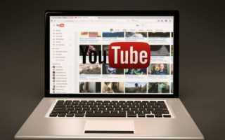 Youtube на компьютер