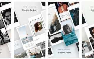 Как сделать коллаж в инстаграме: в сторис, приложение для создания коллажей, «видеообзор»