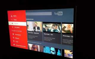 Как установить, активировать и запустить ютуб на телевизоре