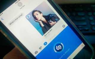 Как шазамить музыку с инстаграмма: как узнать трек из видео на айфоне и андроид