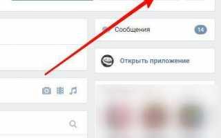 Как сделать массовую рассылку во вконтакте