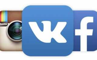 Как безопасно и быстро накрутить лайки вконтакте