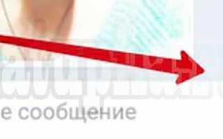 Инструкция по скачиванию голосового сообщения в вк