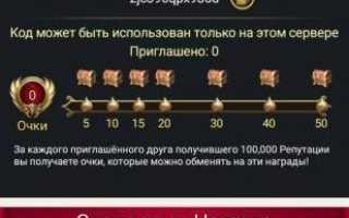 Как поменять имя в россии