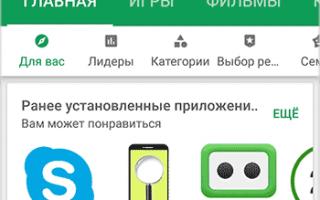 Регистрация в скайпе: как создать бесплатную учетную запись skype