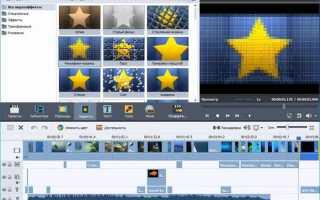 Как улучшить качество видео