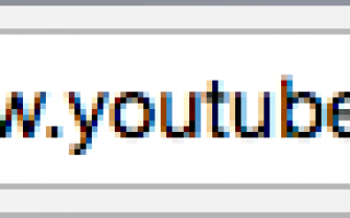 Пошаговый алгоритм смены названия на youtube канале