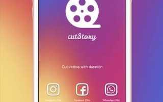 7 принципов убойных сторис в инстаграм. библия instagram stories 2020