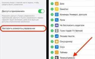 10 способов поставить обои на iphone