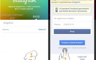 Как взломать чужой инстаграм: 5 рабочих способов