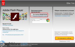 Flash контент на этой странице заблокирован (google chrome, яндекс браузер): что это значит, что делать