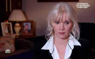 Скандалы в семье александра серова