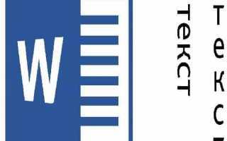 Как написать в столбик в инстаграме? добавим креатива