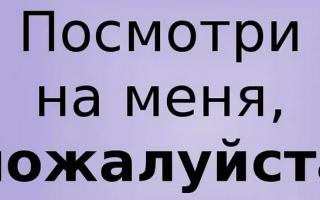 """Правильное правописание: """"получиться"""" или """"получится"""""""