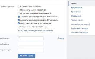 Забыл пароль в фейсбук: способы восстановить доступ