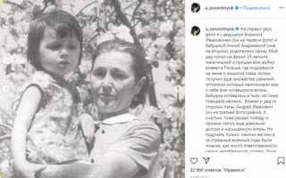 Сын анастасии заворотнюк майкл стрюков не первый год удачно скрывается от российских сми