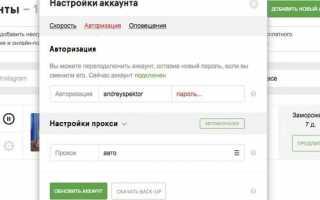 Топ-25 сервисов для работы в инстаграм