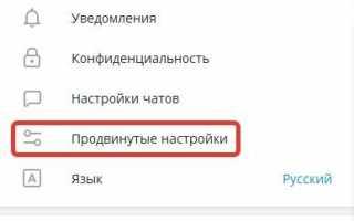 Telegram каналы «видео и фильмы» в россии