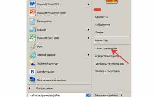 Как узнать местоположение по ip: определяем реальный адрес