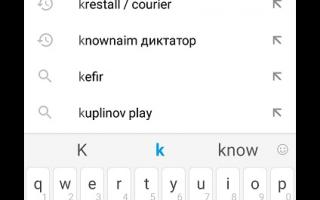 Удаляем приложение youtube на android