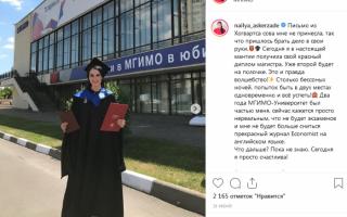 Наиля аскер-заде: биография, карьера на тв и слухи о романе с костиным
