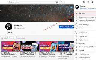 10 полезных youtube-каналов для фотографов