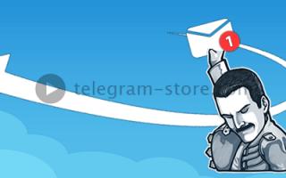 Как взломать телеграмм: теория и факты