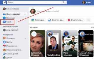Facebook live: как и зачем с ним работать