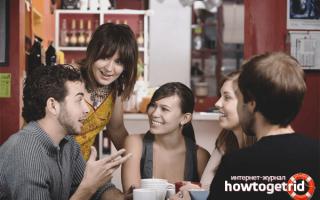 6 способов произвести приятное впечатление на собеседника