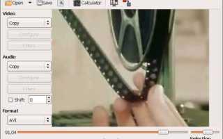 Как наложить свой текст на видео и добавить титры [2 способа]